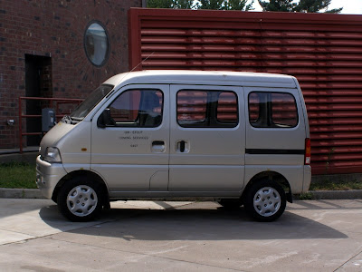 Tiger Star Van - Subcompact Culture