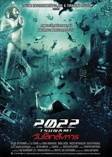 2022 Tsunami - Dublado