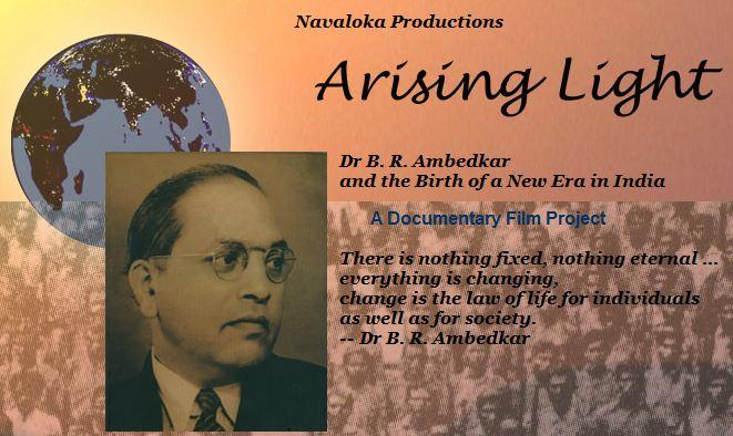 ambedkar essay