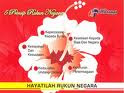 Bunga Raya :Bunga Kebangsaan yang melambangkan 5 Prinsip Rukun Negara