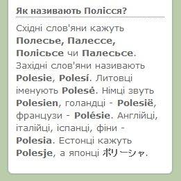 сео і переклади
