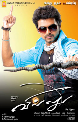 Watch Villu (2009) Tamil Movie Online