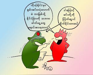>Oway – Cartoon