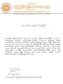 >Sasana Moli announced the passing of U Kovida, the patron sayadaw of Sasana Moli