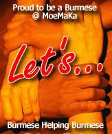 >Request to all abled Burmese Young Generation & Hand Book for storm victims survival