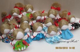 куколки на счатье