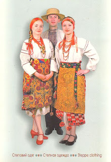 folk clothing the character of clothing was conditioned by natural and    Ukrainian Everyday Clothing