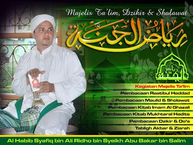 Al Habib Syafiq bin Ali Ridho bin Syekh Abu Bakar bin Salim