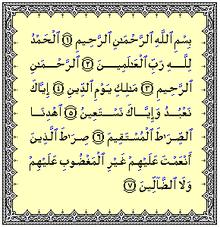 samudra Al-Fatihah