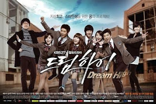 dream high, korean drama dream high, ost dream high