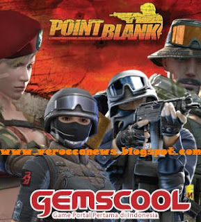 gemscool point blank online portal