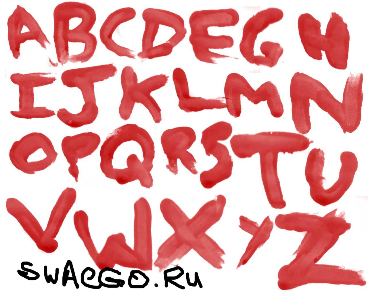 Фотошоп, как сделать кровавый шрифт