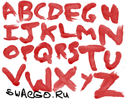кисти для фотошопа алфавит: