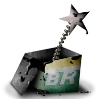 http://4.bp.blogspot.com/__OTu_cfrj9E/SltpJ8VbSgI/AAAAAAAACxA/xI5IVYUddZk/s400/caixa_preta_petrobras.jpg