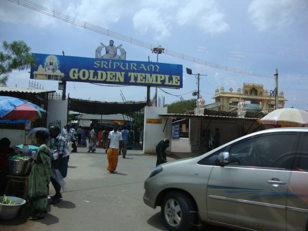 golden temple vellore images. The Golden Temple
