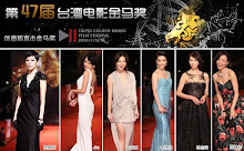 Taipei Golden Horse Film Festival 2010