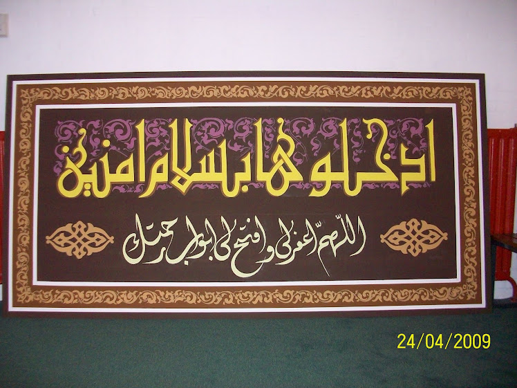 Kaligrafi di Den Haag Belanda