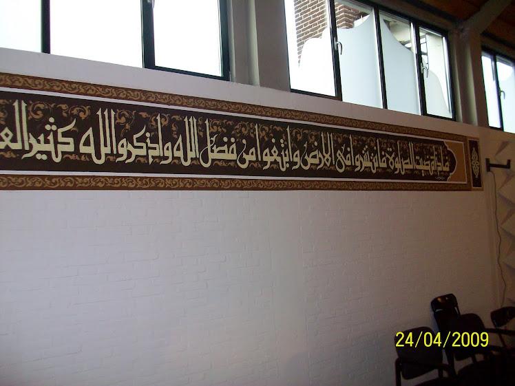 Kaligrafi di Masjid al Hikmah Den Haag Belanda