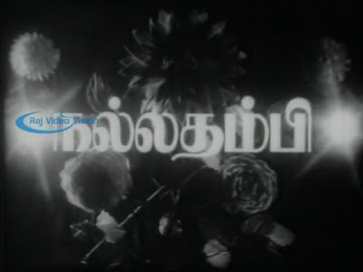 Nallathambi(1949) movie screenshots{ilovemediafire.blogspot.com}