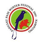 Pangsau Pass Winter Festival Logo