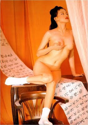 Sorry, not Shu Qi Pussypicture remarkable, the