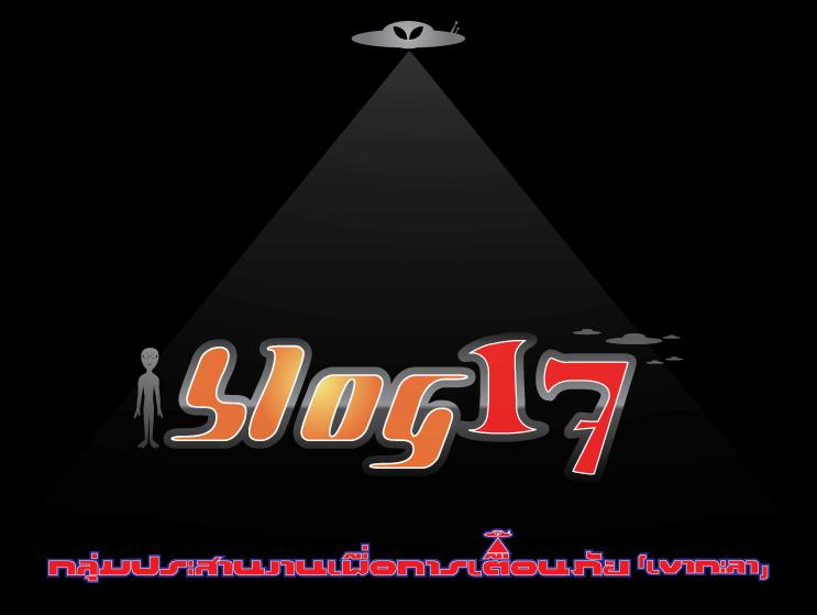 Blog17