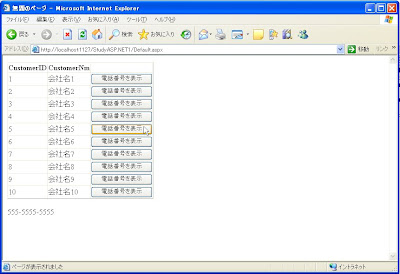 Yan note asp net gridview templatefield for Grid view templates in asp net