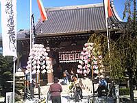 秀吉産湯の井戸がある常泉寺
