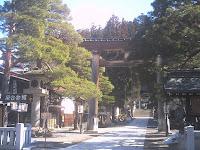 桜山八幡宮