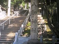 八剱神社へ…