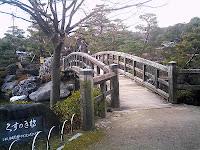 白鳥庭園 くすのき橋