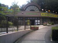東山植物園 星が丘門