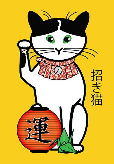 Maneki neko cover-up, tapando hadas noventeras y saludando al año que
