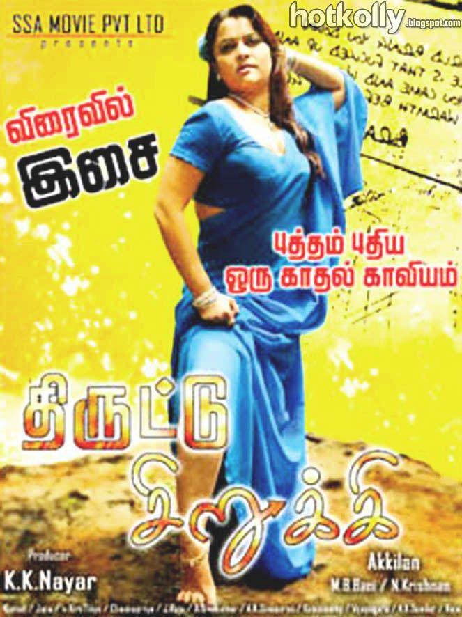 thiruttu vcd tamil movie online 2013 movie   girls room idea