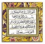 Du'a untuk segala Hajat