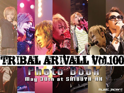 [PhotoBook] Tribal Arrival vol.100