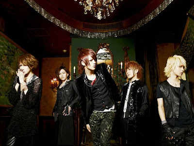 Alice Nine! Album Gemini