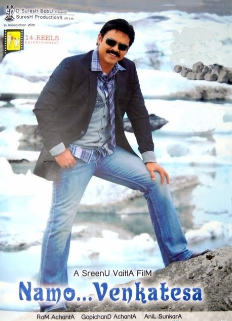 Namo Venkatesa 2010 Telugu Movie For Free Download