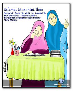 Akak Rumate Aku Macam Tudung Biru Tuhyee