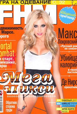 Pixie Lott en la Revista FHM Rusia (Marzo 2010)