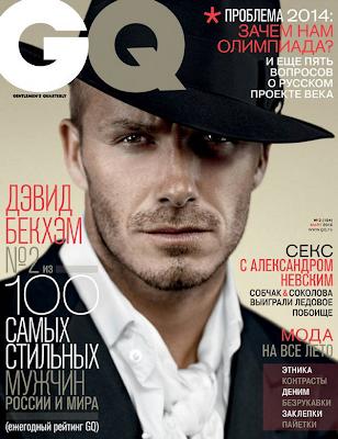 David Beckham en la Portada de GQ Rusia (Marzo 2010)