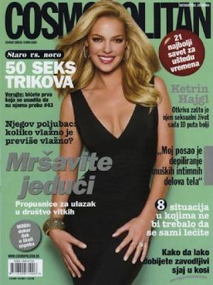 Katherine Heigl en la Portada de Cosmopolitan Serbia (Octubre 2009)