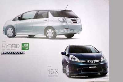 Spesifikasi dan Haga New Honda Fit Shuttle 2011