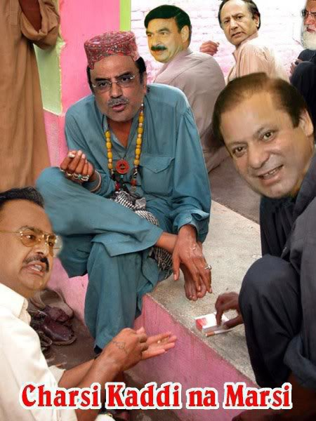 zardarii - Zardari