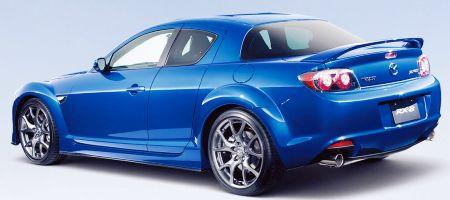 "Car Collection Blog: Mazda ""Two-Door Sedan,"""