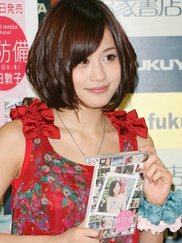 Japanese Girl Atsuko Maeda Biography and Photo Gallery