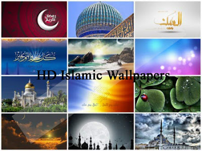 wallpaper islamic 3d_09. wallpaper islamic free. HD Wallpapers Islamic looks so