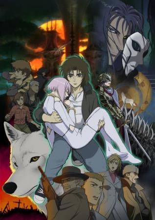 Anime preferido? Wolfs-rain