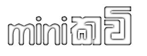mini කවි