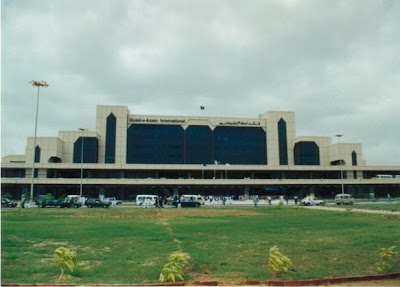 PAKISTAN LARGEST AIRPORT QUAID-E-AZAM INTERNATIONAL AIRPORT